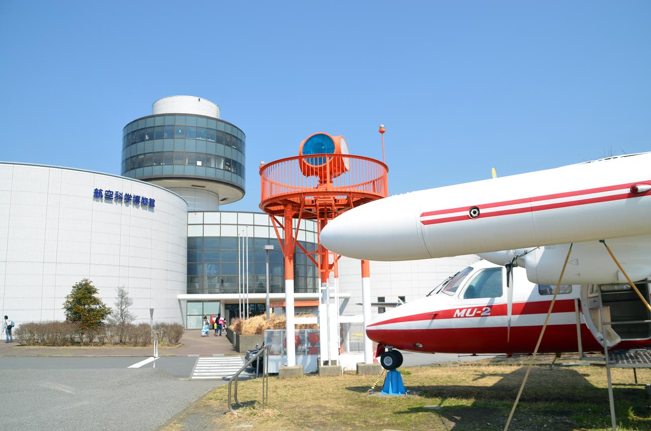 D70_4462飛行機