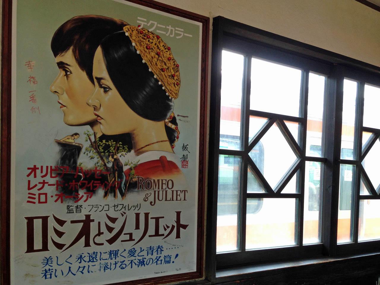 IMG_1404青梅駅
