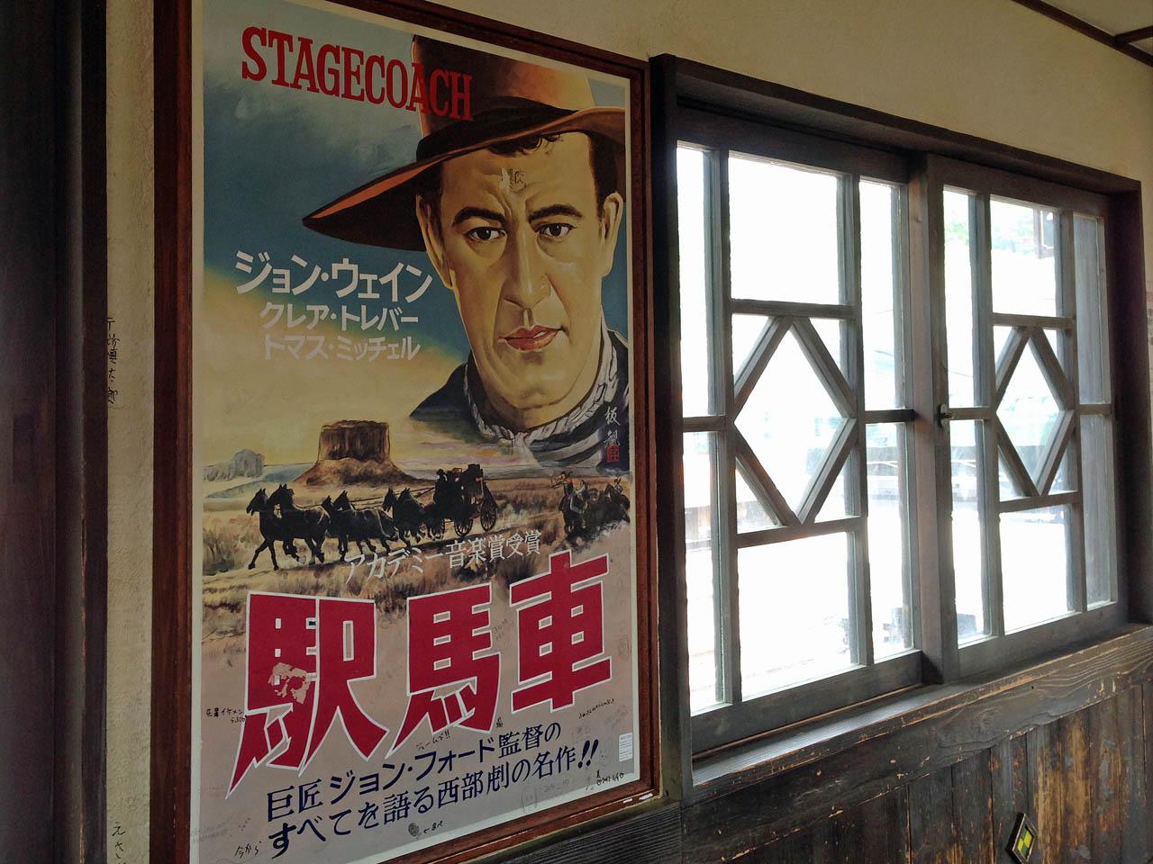 IMG_1405青梅駅