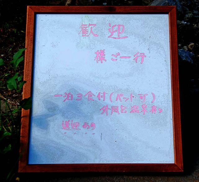 DSC_4579 小淵沢