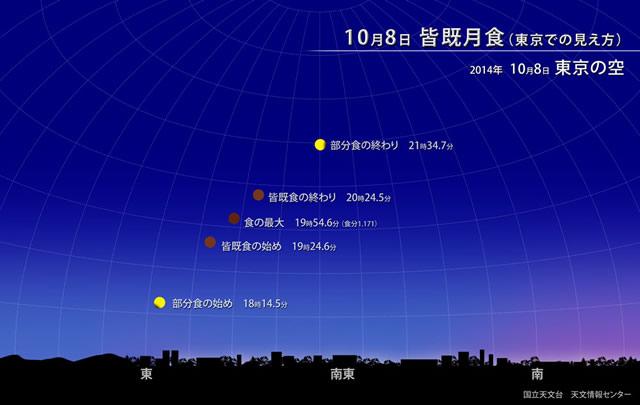 20141008-m.jpg