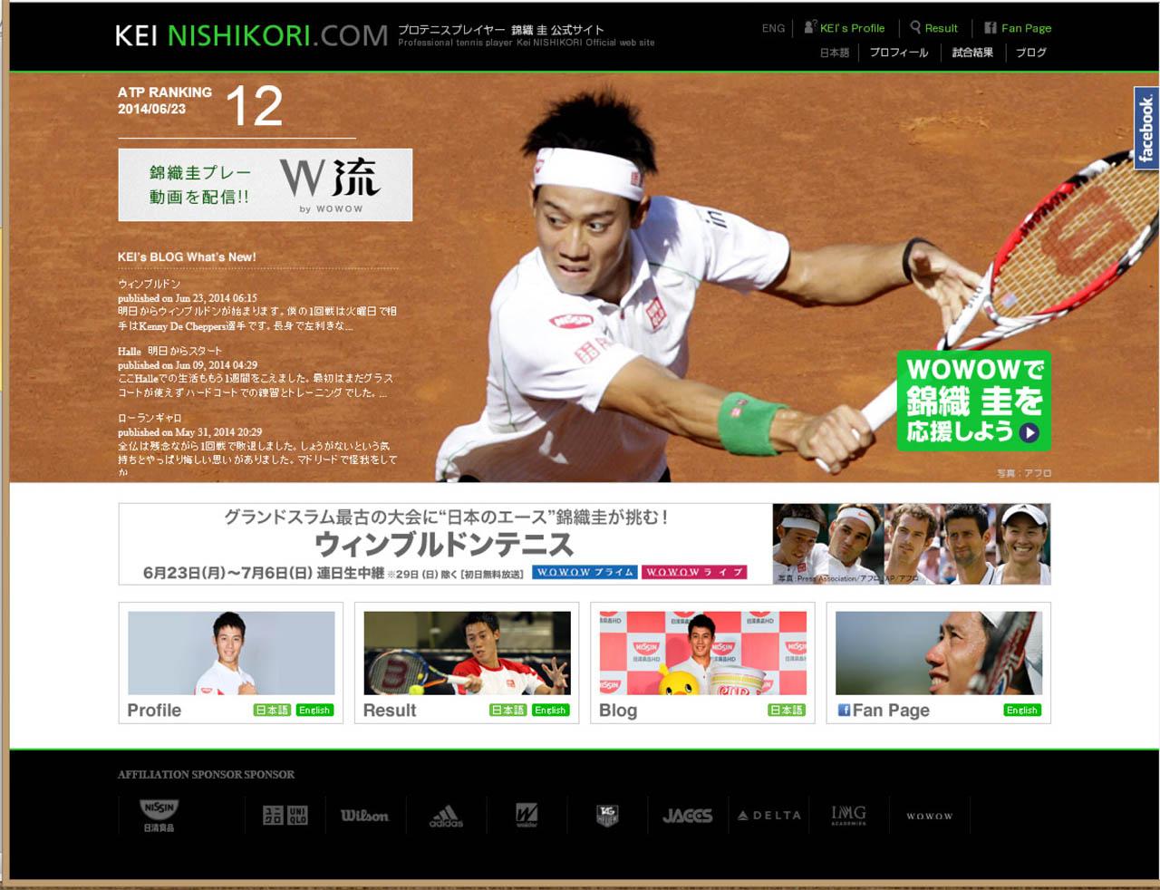 Nishikori2.jpg