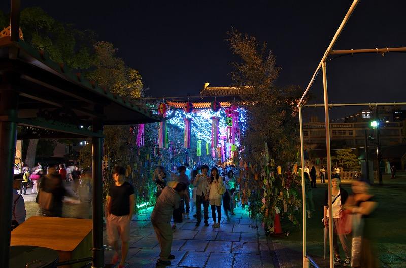 七夕のゆうべin四天王寺2014