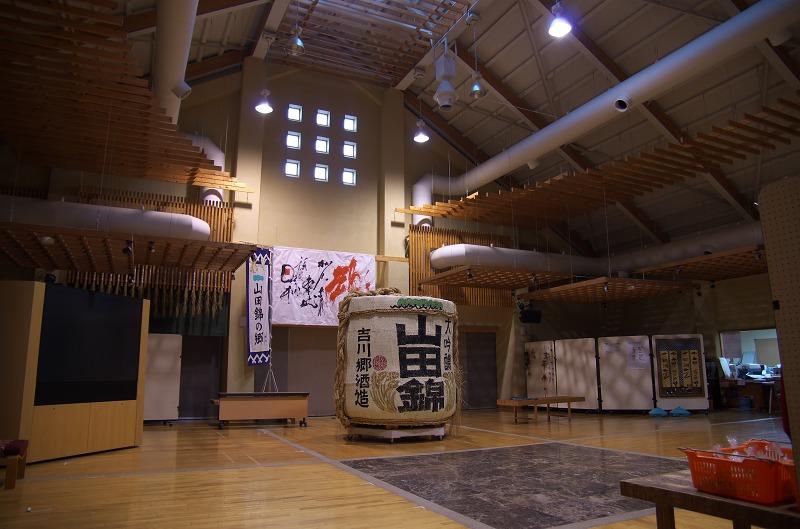 山田錦の館