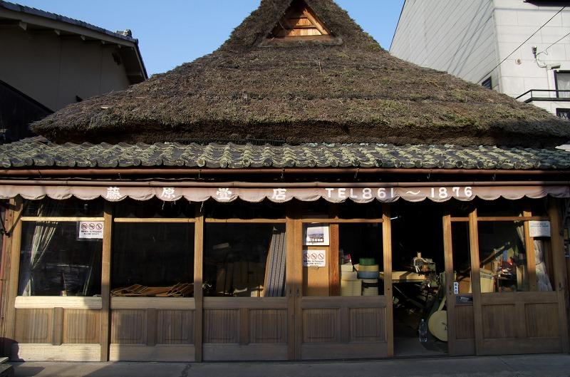 嵐山 畳屋
