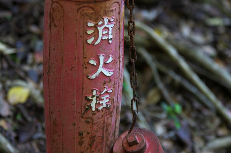 和歌山市立少年自然の家 消火栓