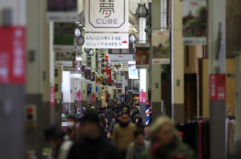 奈良 もちいどの商店街