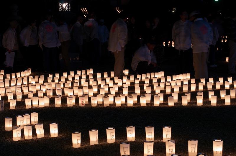 第7回 太子聖燈会