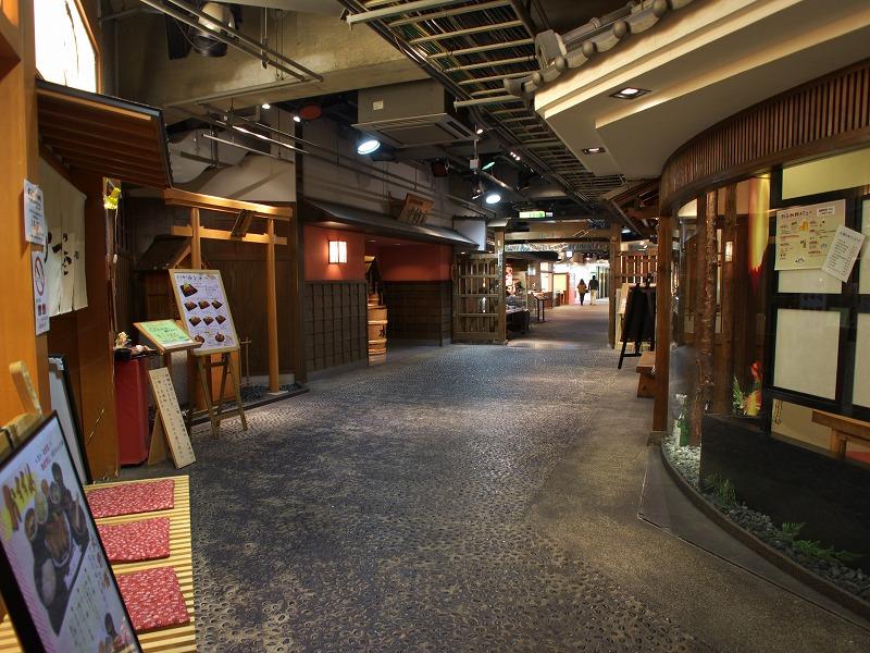 夢厨房 新神戸オリエンタルアベニュー店