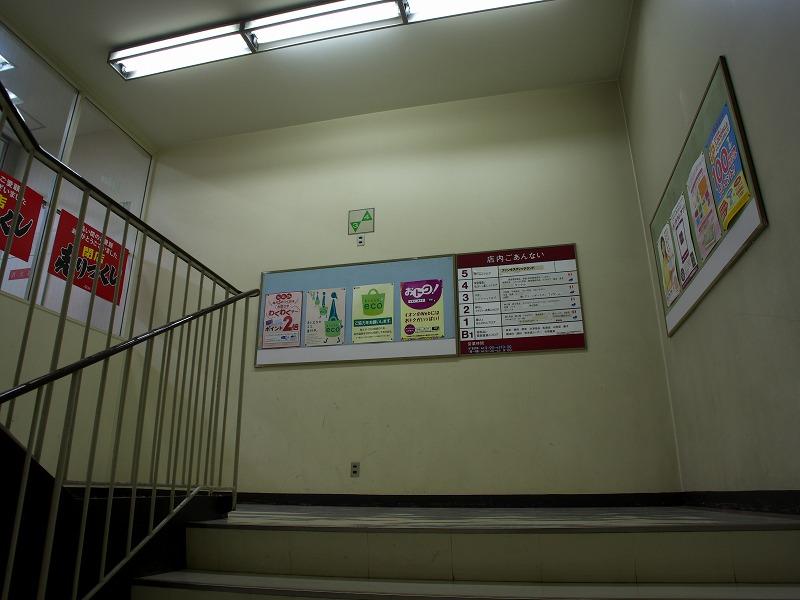 イオンモール藤井寺 ジャスコ 階段室