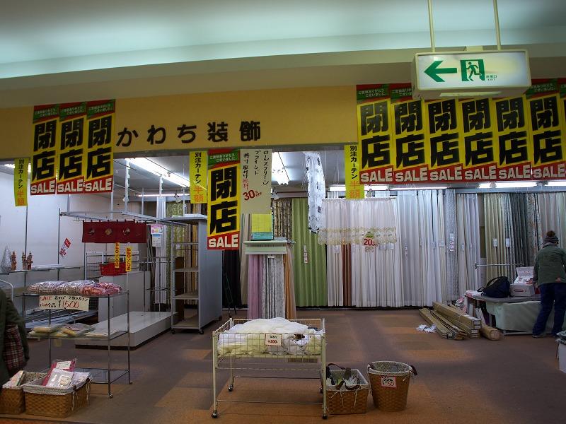 イオンモール藤井寺 ジャスコ 閉店セール