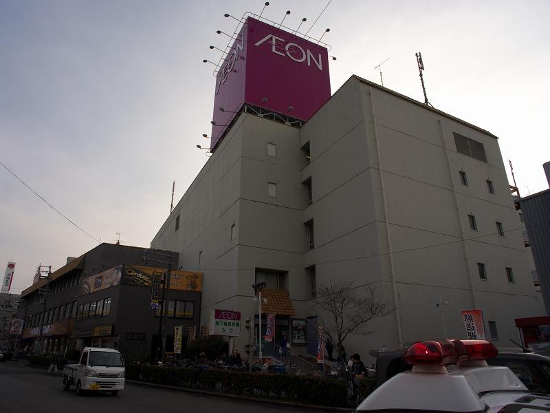 イオンモール藤井寺 ジャスコ 外観