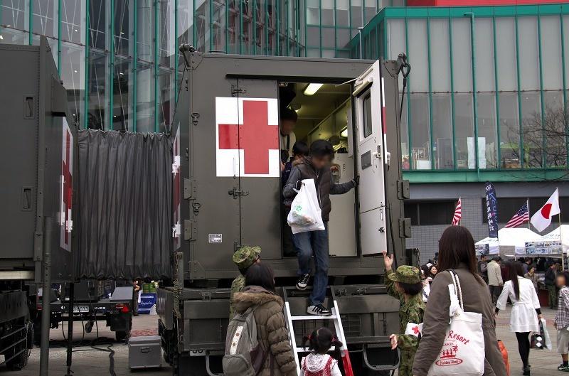 OSAKA防衛・防災フェスティバル2013
