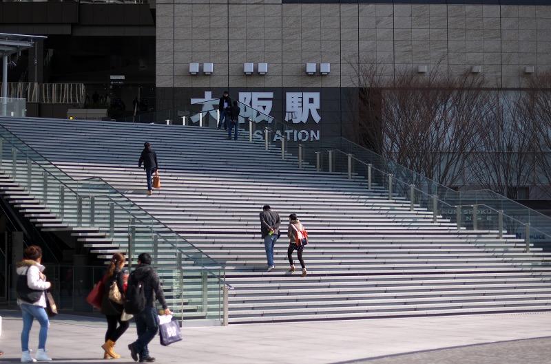 うめきた広場 JR大阪駅