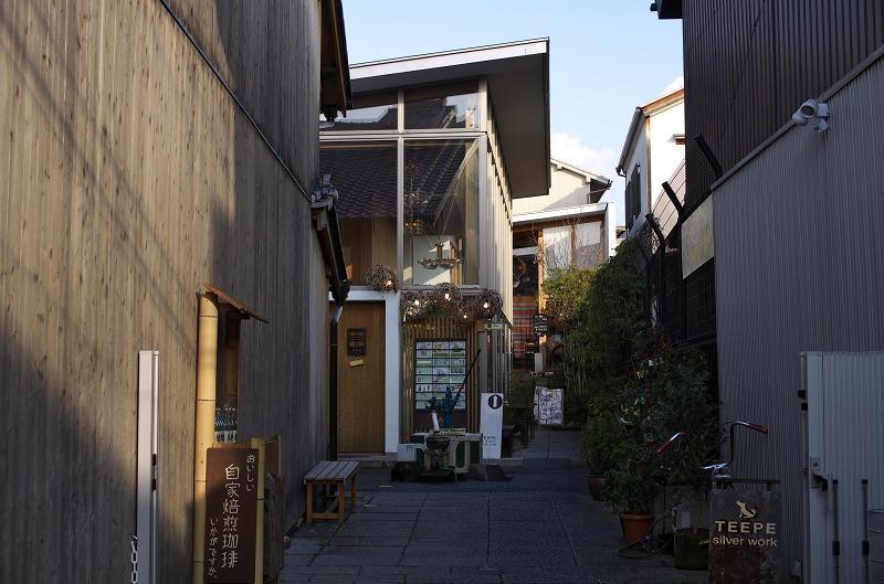 奈良 ならまち 界