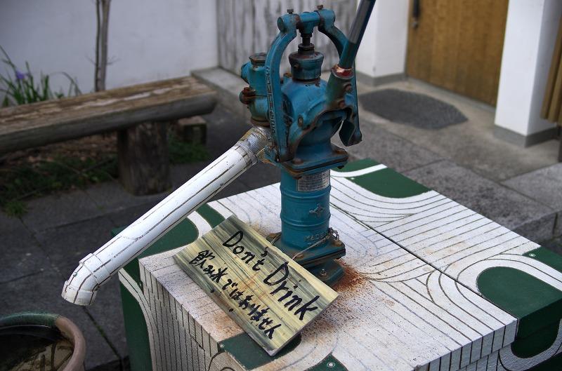 奈良 ならまち 界 井戸