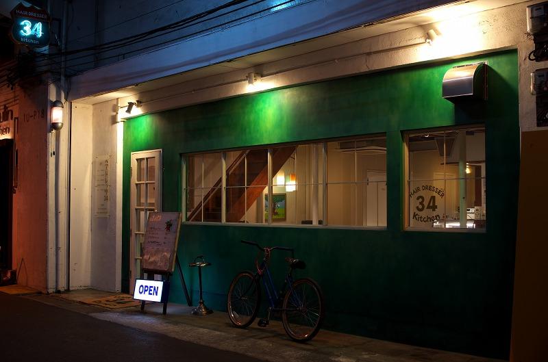 34キッチン/サンシーキッチン