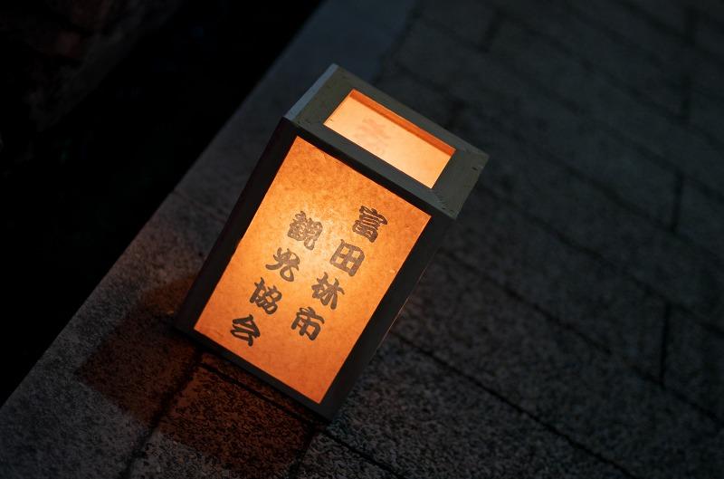 第11回 富田林・寺内町燈路