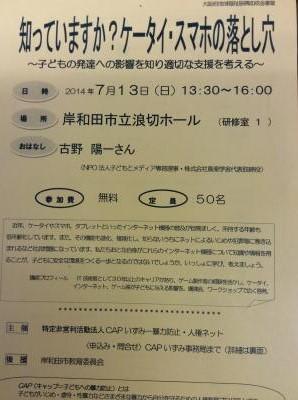 2_convert_20140528180944.jpg