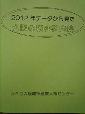 P1020981_convert_20140808213801.jpg