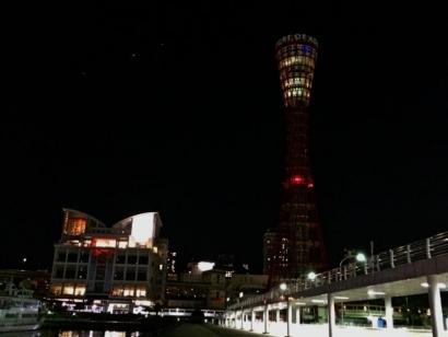 ポートタワー消灯…。