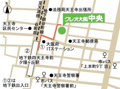 クレオ大阪