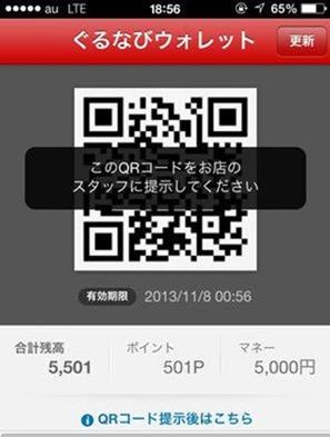 20140323170324