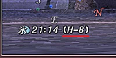 140911座標