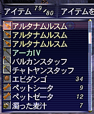 140911獣関係