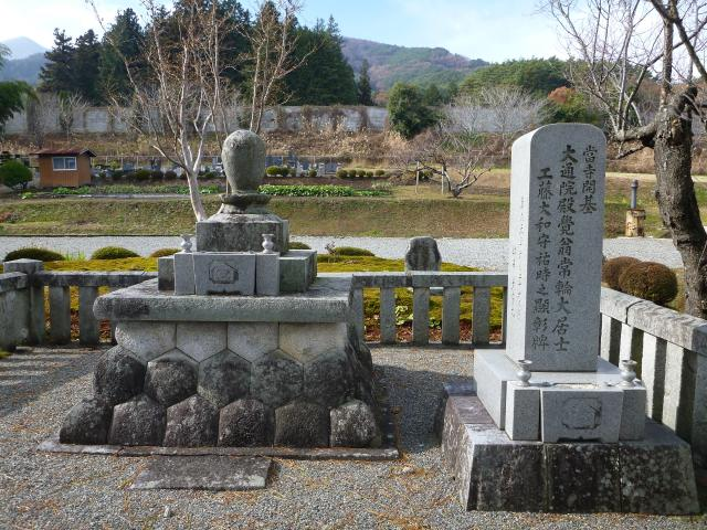 inuboumaru (3)