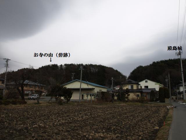 tonosima6 (6)