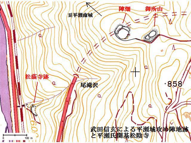 hirase1 (2)