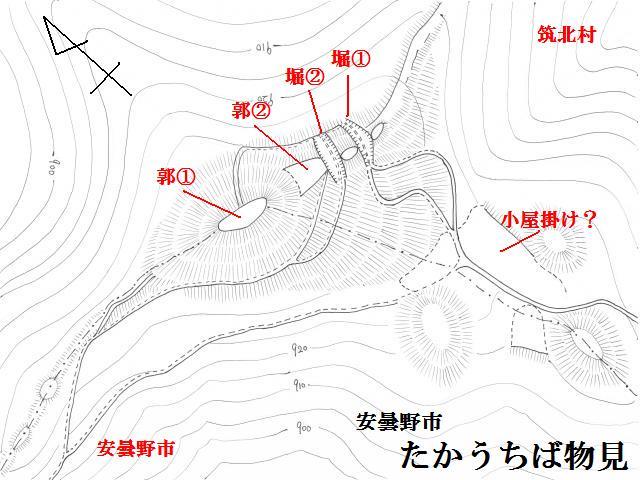 takauchiba.jpg