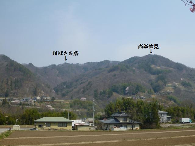 takauchiba02.jpg