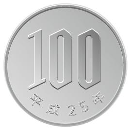 100円-イラストs大