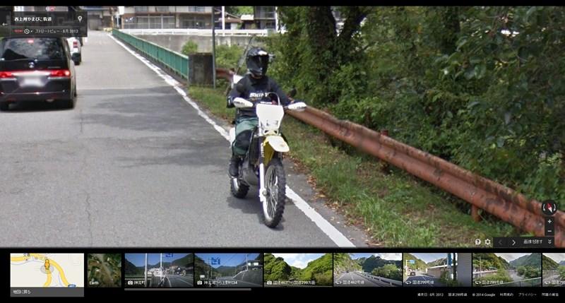 s-Google マップ (3)