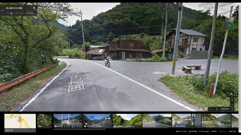 s-Google マップ