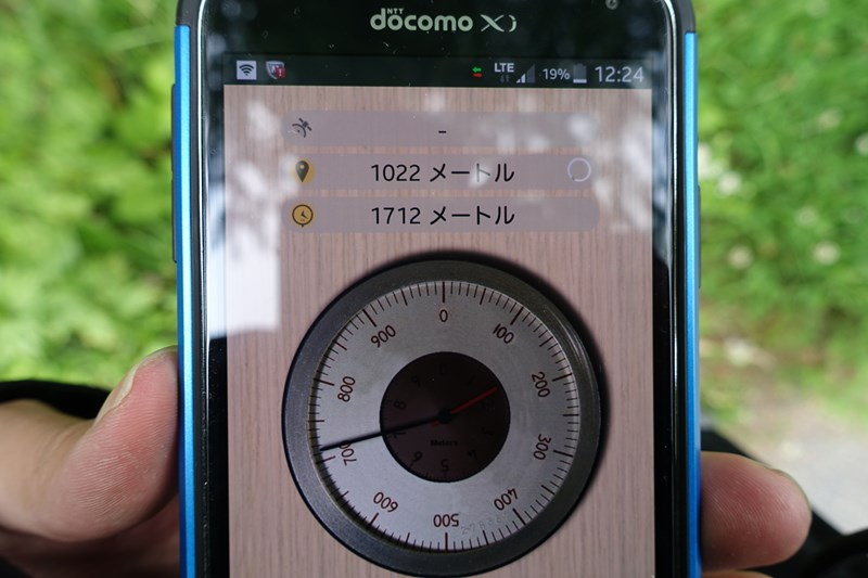 DSC01243m3.jpg
