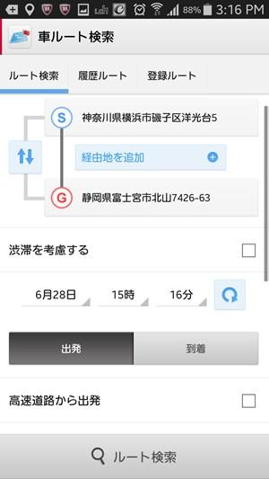 s-Screenshot_2014-06-28-15-16-57.jpg