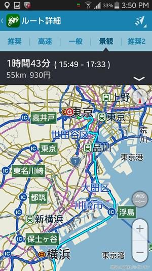 s-Screenshot_2014-07-18-15-50-10.jpg
