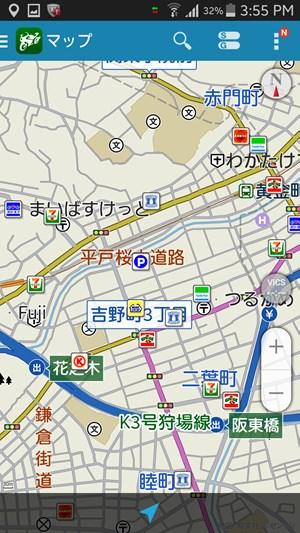s-Screenshot_2014-07-18-15-55-50.jpg