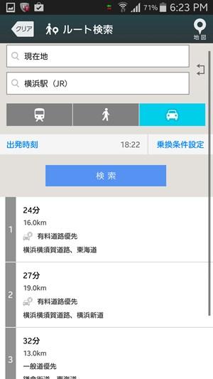 s-Screenshot_2014-07-18-18-23-24.jpg
