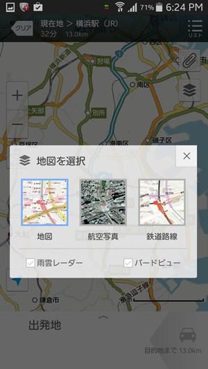 s-Screenshot_2014-07-18-18-24-47.jpg