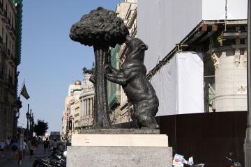 2678 Puerta del Sol