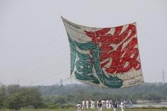 1539 相模の大凧まつり