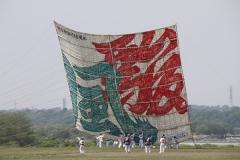 1538 相模の大凧まつり