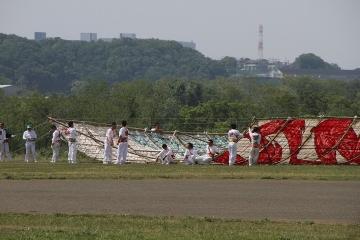 1661 相模の大凧まつり