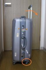 99 スーツケース