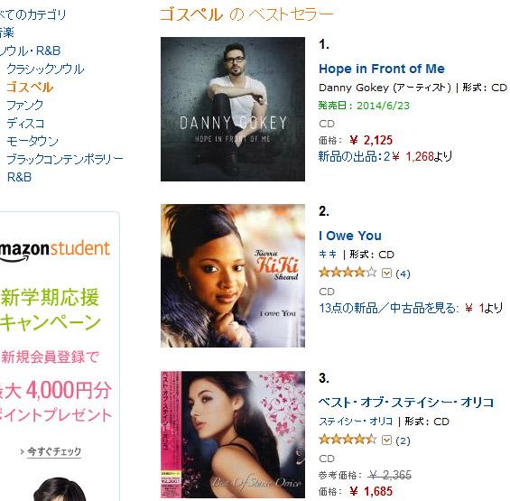ダニー・ゴーキーのニューアルバムは6月23日発売です