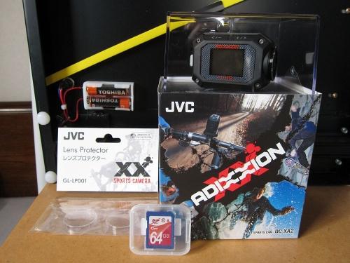 JVC ADIXXION GX-XA2一式